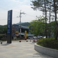 So, we like to camp. It's summer and this way we can see more of Korea in the best way: the Cheap Way. Because we're cheap. And camping is fun. (And cheap.) The best part about Ungilsan (aside from being cheap) is that it's directly accessible on the Seoul metro. Take the Jungang Line in the direction of Yongmun for about an hour, and get...
